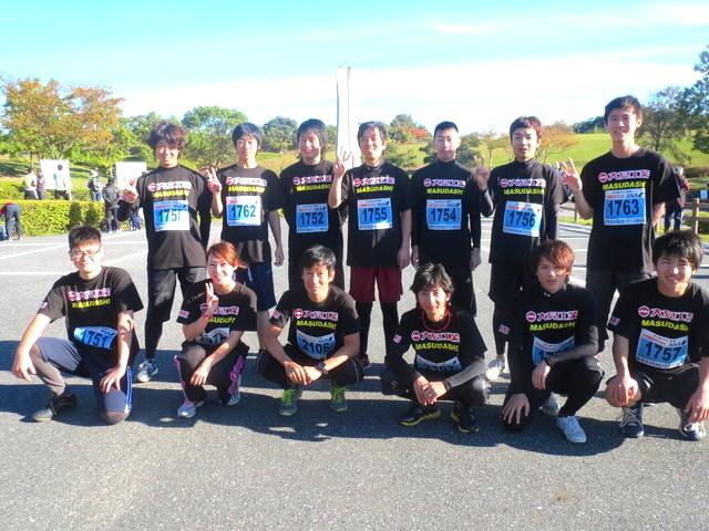 第7回 萩・石見空港マラソン全国大会!