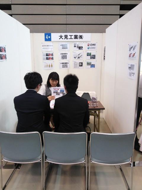 合同企業説明会in刈谷