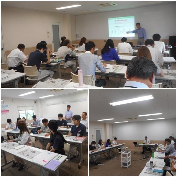 日経読み方講座&書き方講座の開催
