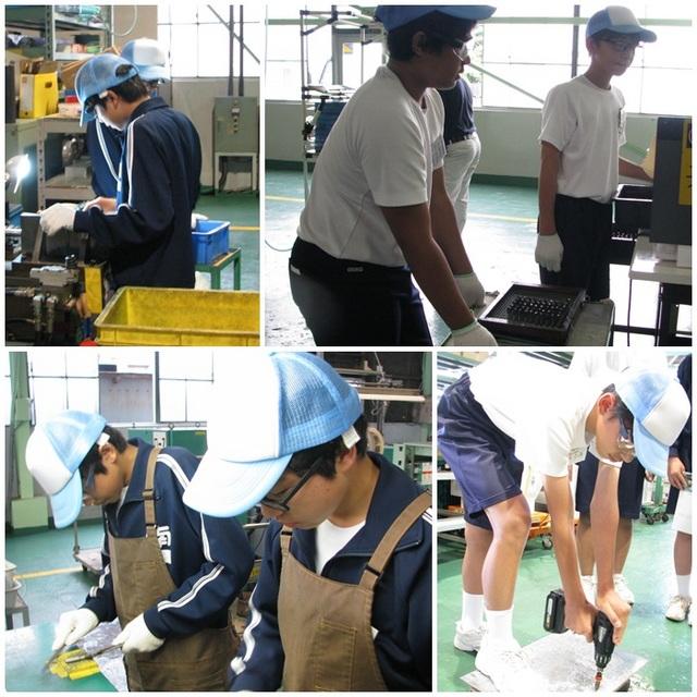 安城南中学生職場体験学習