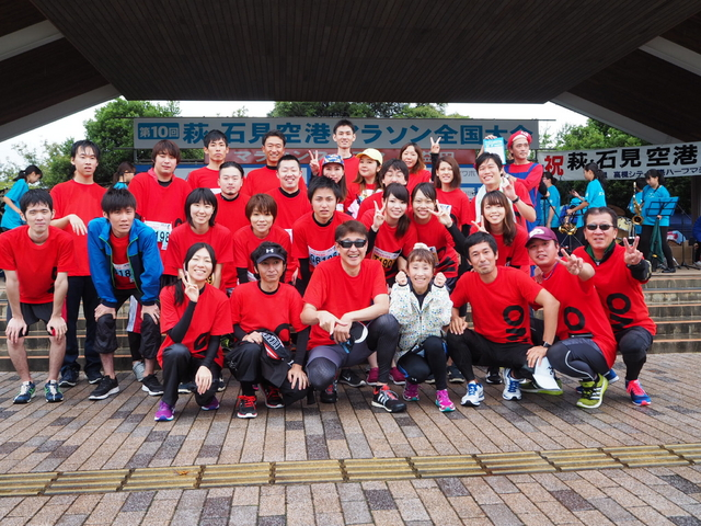 第10回 萩・石見空港マラソン全国大会!!