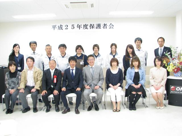 新入社員2013保護者会in本社☆
