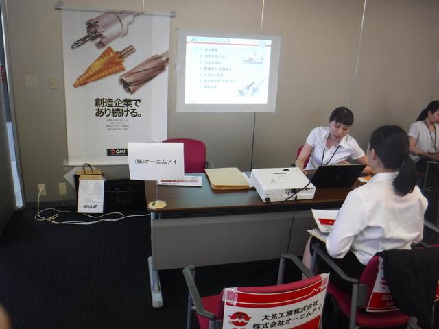 広島修道大学・合同企業説明会2019