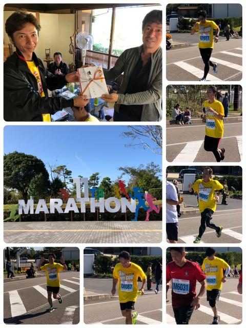 第11回 萩・石見空港マラソンに参加しました!!