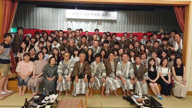 全社親睦会in九州