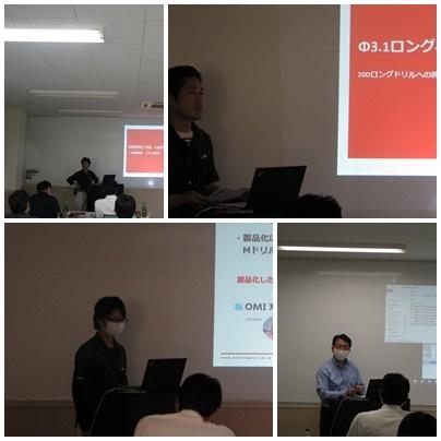 第2回 開発案件プロジェクト発表会