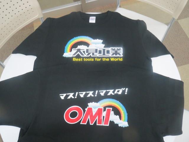 第6回 萩・石見空港マラソン全国大会へ出場します!