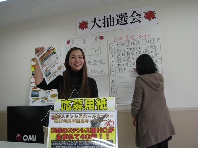 超硬ステンレスホールカッターキャンペーン大抽選会!!