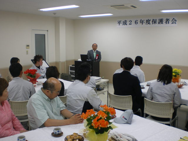 ★平成26年度 保護者懇談会 in 本社★