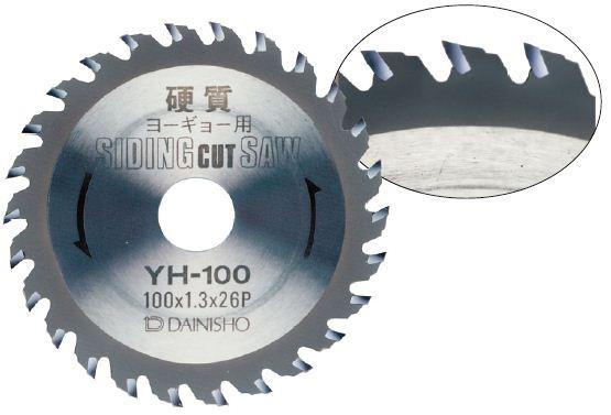 硬質窯業サイディングカットソー(YH)